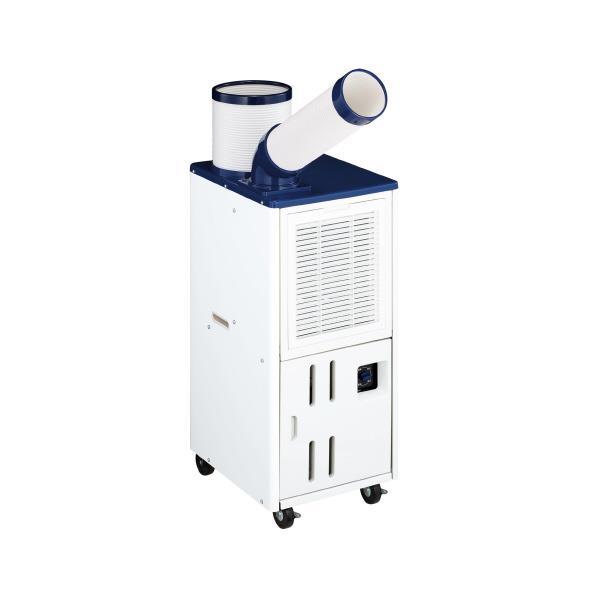 ハイアール 【冷房専用】床置型スポットエアコン(排気ダクト付き) Haier Joy Series ホワイト JA-SPH25G-W [JASPH25GW]【RNH】
