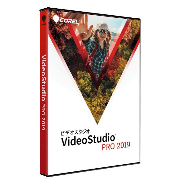 コーレル VideoStudio Pro 2019 通常版 WEBVSPRO19バンWD [WEBVSPRO19バンWD]