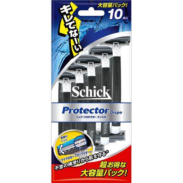 シック プロテクターディスポ 使い捨て 10本入 PRDI-10 [PRDI10]