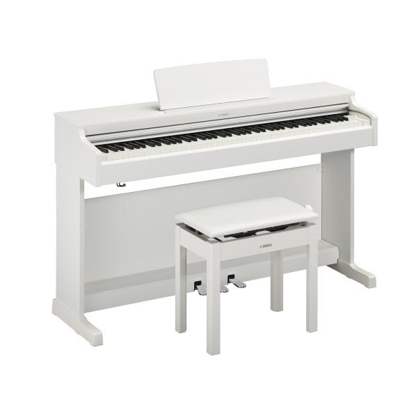 ヤマハ YDP-164WH 電子ピアノ 電子ピアノ ARIUS ホワイトウッド調仕上げ YDP-164WH ARIUS [YDP164WH], 浪岡町:cfd42bf8 --- sunward.msk.ru