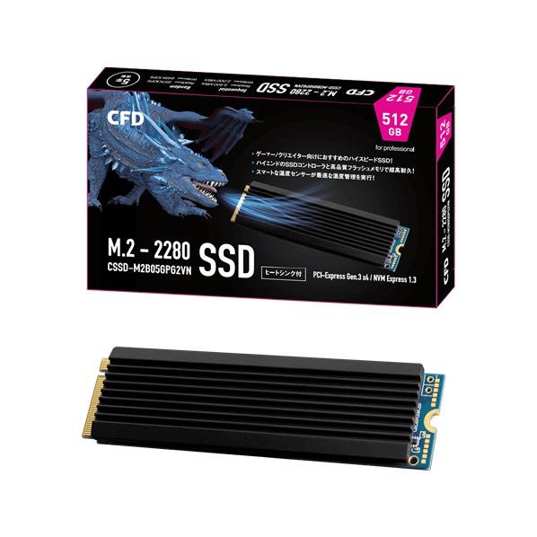 CFD SSD(512GB) CFD PG2VNシリーズ CSSD-M2B05GPG2VN [CSSDM2B05GPG2VN]