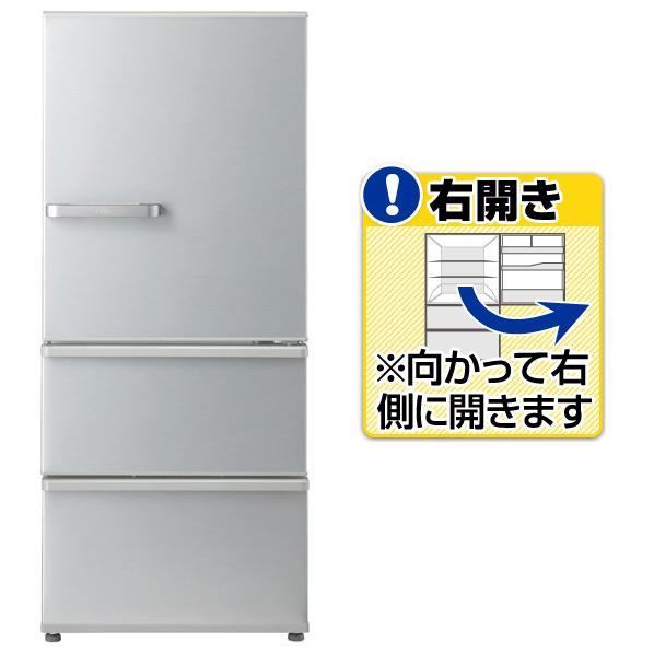 AQUA 【右開き】272L 3ドアノンフロン冷蔵庫 ミスティシルバー AQR-27H(S) [AQR27HS]【RNH】
