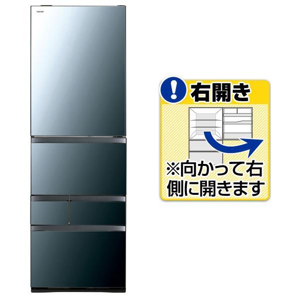 東芝 【右開き】501L 5ドアノンフロン冷蔵庫 VEGETA クリアミラー GR-R500GW(XK) [GRR500GWXK]【RNH】