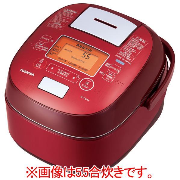 東芝 【海外仕様】真空圧力IH炊飯ジャー(1升炊き) 鍛造かまど銅釜 レッド RC-DS18K(R) [RCDS18KR]