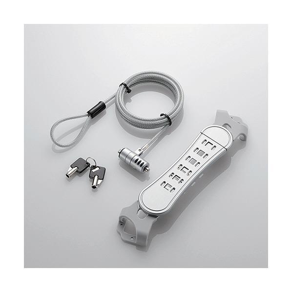 エレコム 汎用セキュリティーワイヤーロック(7-10インチ) ESL-ARM710S [ESLARM710S]