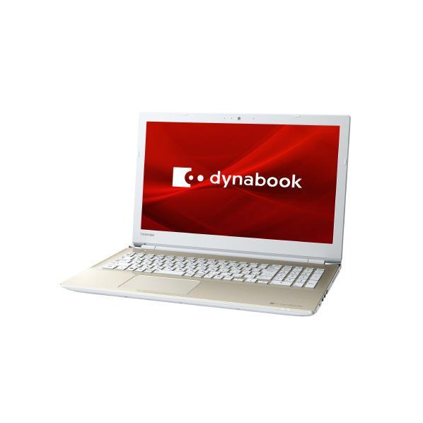 dynabook ノートパソコン dynabook T6 P1T6KPEG [P1T6KPEG]【RNH】