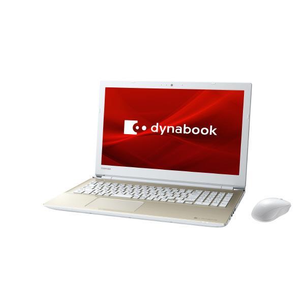 dynabook ノートパソコン dynabook T4 サテンゴールド P1T4KPBG [P1T4KPBG]【RNH】