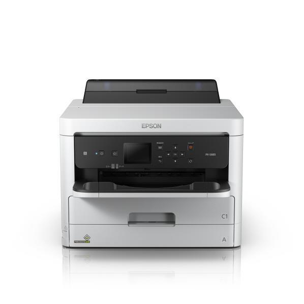 エプソン A4カラーインクジェットプリンター PX-S885 [PXS885]【RNH】