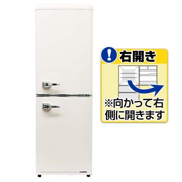 エスキュービズム 【右開き】130L 2ドアノンフロン冷蔵庫 S-cubism レトロホワイト WRE-2133W [WRE2133W]