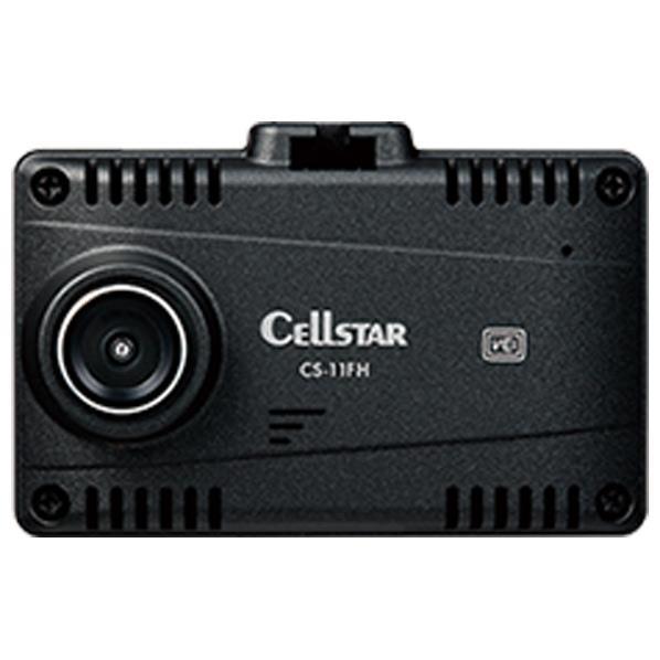 セルスター ドライブレコーダー CS-11FH [CS11FH]