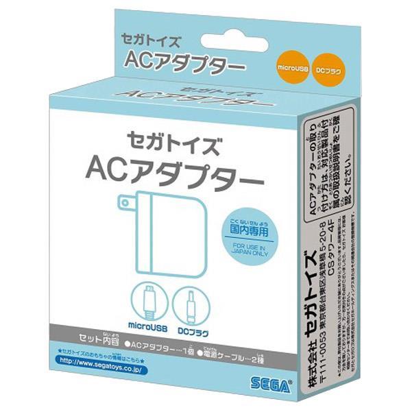 セガトイズ対応製品で使用可能なACアダプターです セガトイズ セガトイズACアダプター セガトイズACアダプタ-B 即出荷 在庫あり