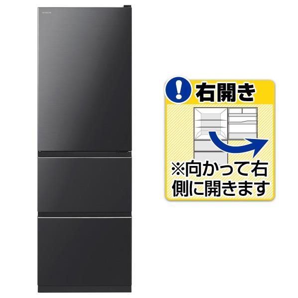 日立 日立【右開き [RV38KVK]【RNH】】375L R-V38KV-K 3ドアノンフロン冷蔵庫 ブリリアントブラック R-V38KV-K [RV38KVK]【RNH】, 豊岡市:8d072f9d --- officewill.xsrv.jp