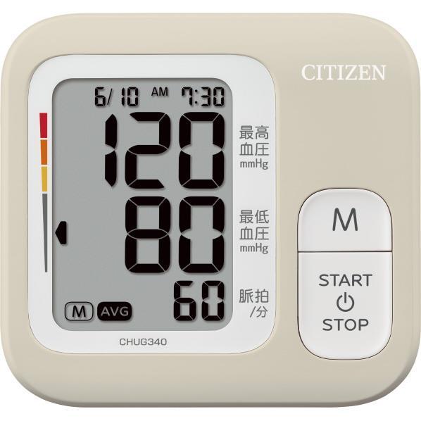 オリジナルカラー 有名な ACジャックなし シチズン 値下げ 上腕式血圧計 ベージュ オリジナル CHUG340