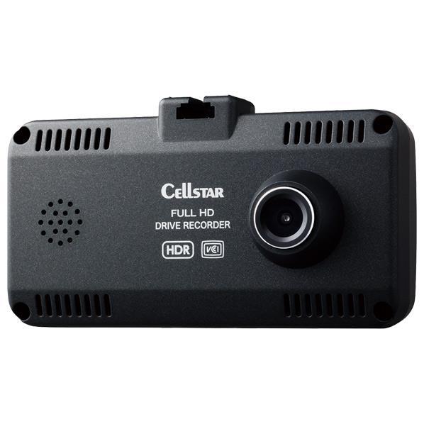 セルスター ツインカメラ搭載ドライブレコーダー CSD-690FHR [CSD690FHR]【RNH】