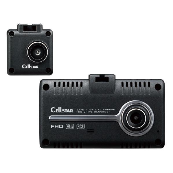 セルスター リアカメラ付ディスプレイ搭載ドライブレコーダー CSD-790FHG [CSD790FHG]【RNH】