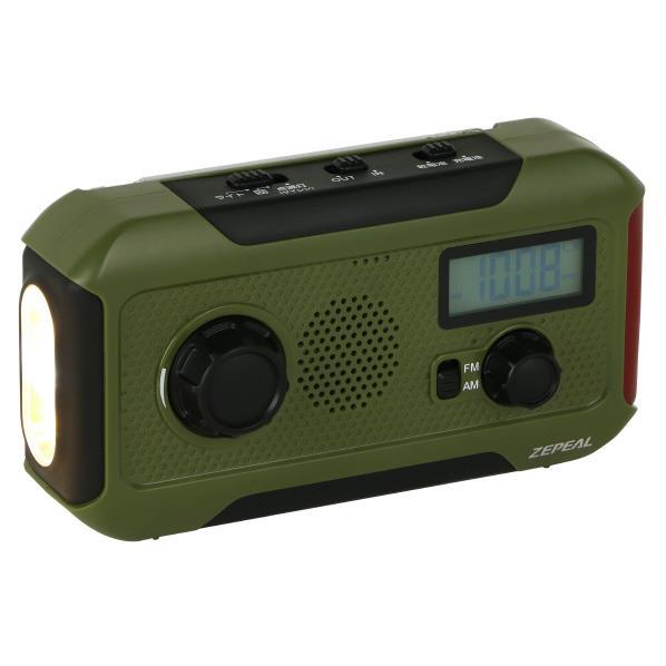 スマホ 携帯電話も充電できるラジオライト 優先配送 ZEPEAL 手回し充電ラジオライト DJL-H363 DJLH363 SSPT 値下げ