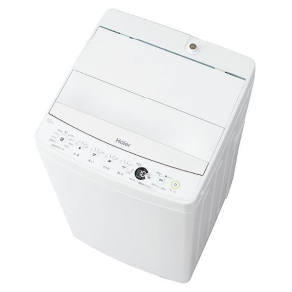 楽天市場】ハイアール 4.5kg全自動洗濯機 オリジナル ホワイト JW ...