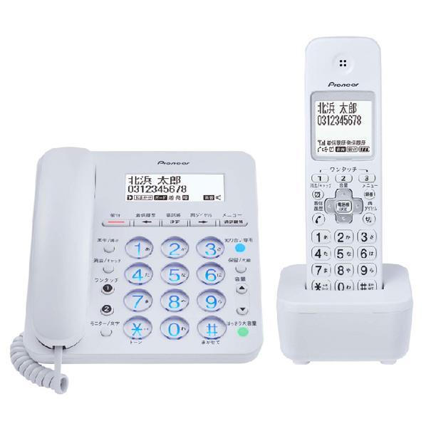 パイオニア コードレス電話機 子機1台付 ホワイト TF-SA36S-W [TFSA36SW]【RNH】