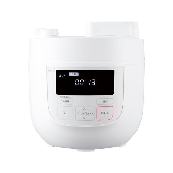 お求めやすく価格改定 材料を入れてボタンを押すだけ シロカ お得なキャンペーンを実施中 電気圧力鍋 スロー調理機能なし ホワイト DKPP SP-4D131 SP4D131W W