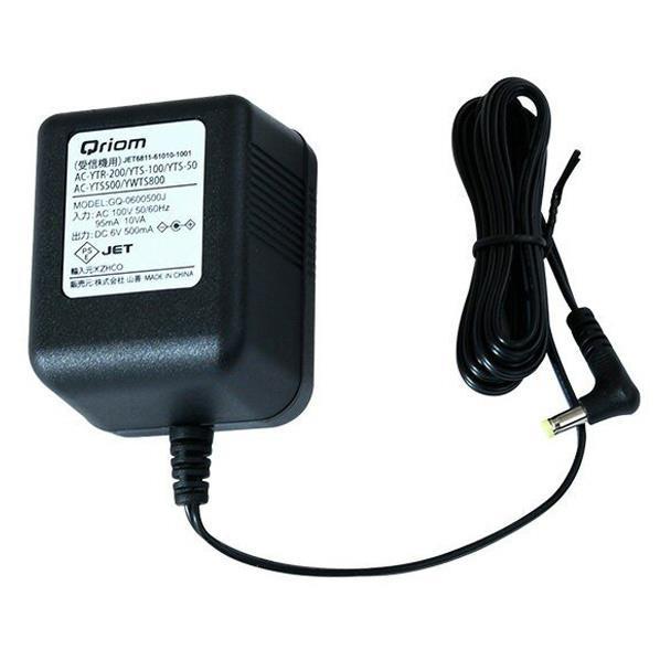 祝日 テレビの音が聞き取りやすい 山善 お手元テレビスピーカー専用ACアダプター Qriom 卸直営 ACYTS500 SSPT AC-YTS500