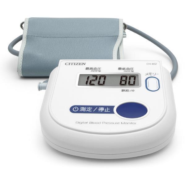 ワンボタン操作で測定できる 上腕式かんたん血圧計 ハイクオリティ シチズン ホワイト お洒落 電子血圧計 CH452