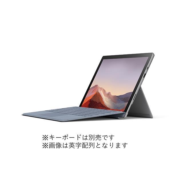 マイクロソフト Surface Pro 7(i5/8GB/128GB) プラチナ VDV-00014 [VDV00014]【RNH】【MVSP】
