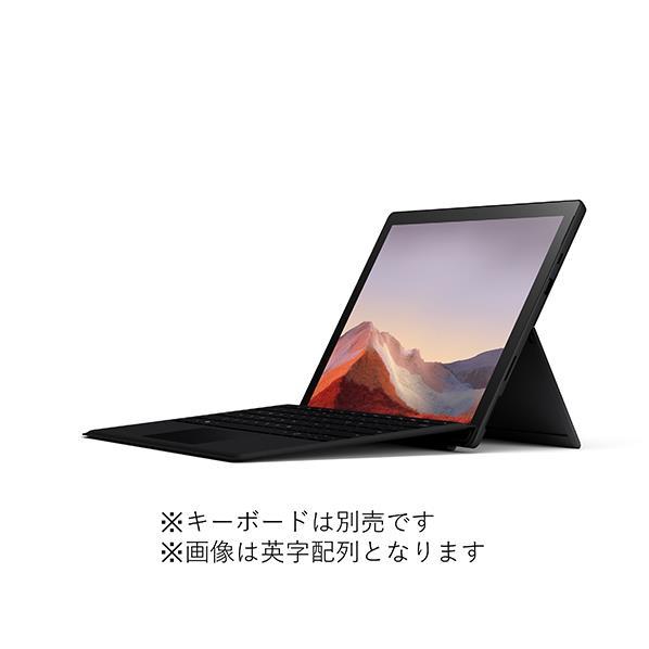 マイクロソフト Surface Pro 7(i7/16GB/512GB) ブラック VAT-00027 [VAT00027]【RNH】【MSSP】
