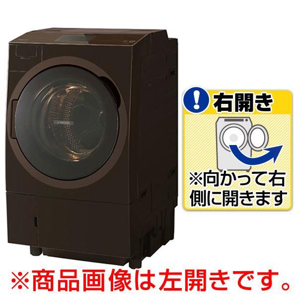 あんしん延長保証対象 右開き 驚異の泡で 期間限定特別価格 汚れゼロへ 臭いゼロへ 東芝 12.0kgドラム式洗濯乾燥機 T TW-127X8R RNH チープ TW127X8RT グレインブラウン ZABOON