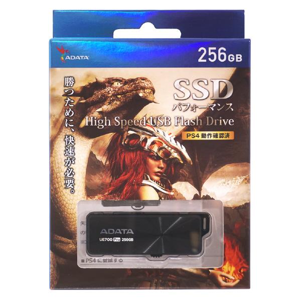 勝つために 宅配便送料無料 快速が必要 A-DATA UE700Pro SSDパフォーマンス High Speed Drive USB ブラック 結婚祝い AUE700PRO256GSSDP Flash 256GB