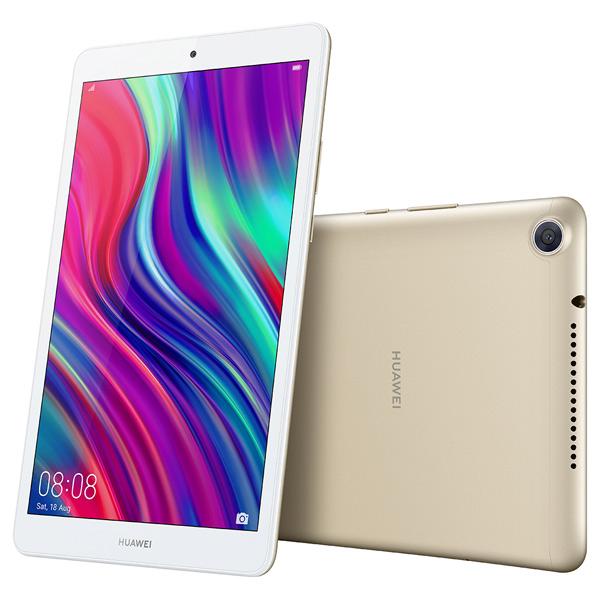 HUAWEI タブレット(Wi-Fiモデル・64GB) MediaPad M5 lite シャパンゴールド M5 LITE 8/WIFI/64G [JDN2W0964G]【RNH】