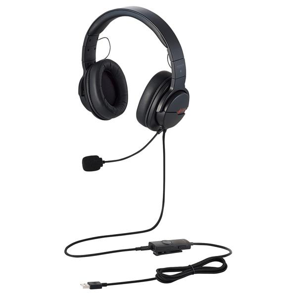 エレコム ゲーミングヘッドセット(オーバーヘッド) ブラック HS-ARMA200VBK [HSARMA200VBK]