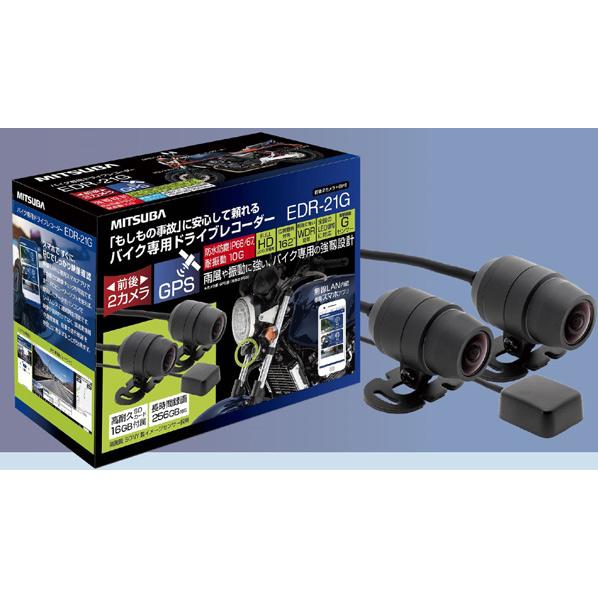 ミツバ バイク専用ドライブレコーダー EDR21G [EDR21G]