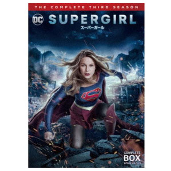 ワーナー・ブラザース SUPERGIRL/スーパーガール <サード・シーズン>DVDコンプリート・ボックス(5枚組) 【DVD】 1000727591 [1000727591]