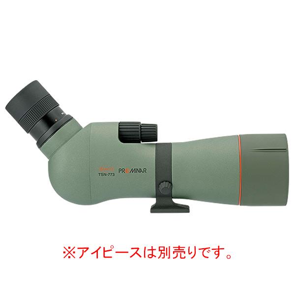 KOWA スポッティングスコープ 傾斜型 プロミナー TSN-770シリーズ TSN-773 [TSN773]
