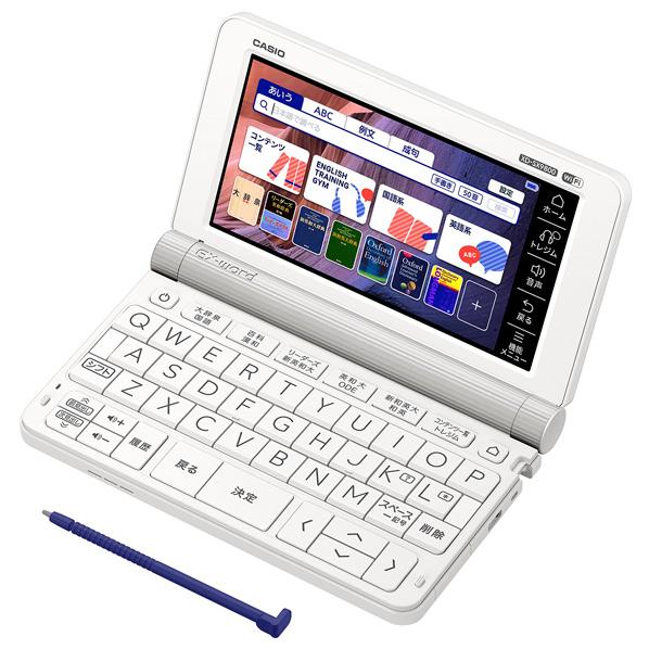 海外輸入 あんしん延長保証対象 実践的な英語学習やビジネスシーンで役立つ カシオ 電子辞書 英語モデル 200コンテンツ収録 XD-SX9800WE DKPP ホワイト 売却 RNH XDSX9800WE EX-word
