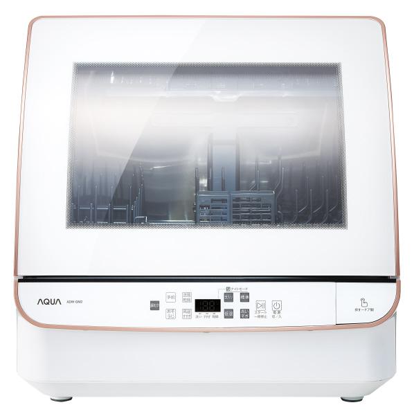 AQUA 食器洗い機(送風乾燥機能付き) ホワイト ADW-GM2(W) [ADWGM2W]【RNH】