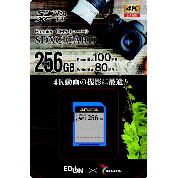 A-DATA SDXCカード 256GB Class10 UHS-1 U3 V30 AESD256GU3V30 [AESD256GU3V30]