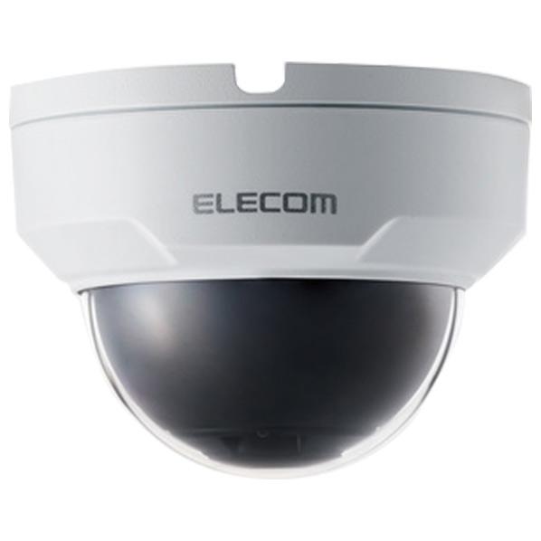 エレコム 固定焦点ドーム型200万画素ネットワークカメラ SCB-ED2M01 [SCBED2M01]