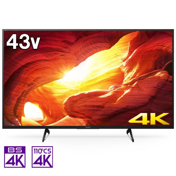 SONY 43V型4Kチューナー内蔵4K対応液晶テレビ BRAVIA X8000Hシリーズ ブラック KJ-43X8000H [KJ43X8000H]【RNH】