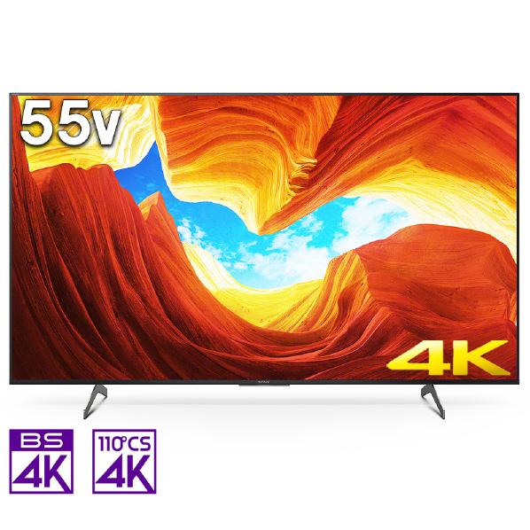 SONY 55V型4Kチューナー内蔵4K対応液晶テレビ BRAVIA X8550Hシリーズ ブラック KJ-55X8550H [KJ55X8550H]【RNH】