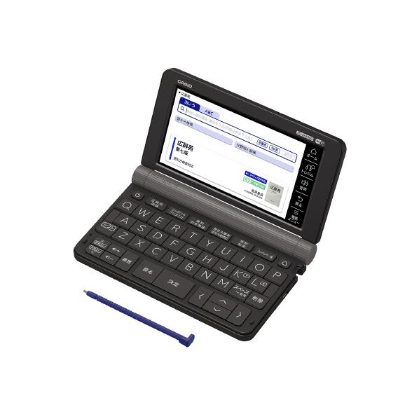 あんしん延長保証対象 趣味や健康 教養を強化するコンテンツ収録 カシオ 電子辞書 生活 教養モデル 160コンテンツ収録 DKPP ブラック 予約 通信販売 XDSX6500BK RNH EX-word XD-SX6500BK