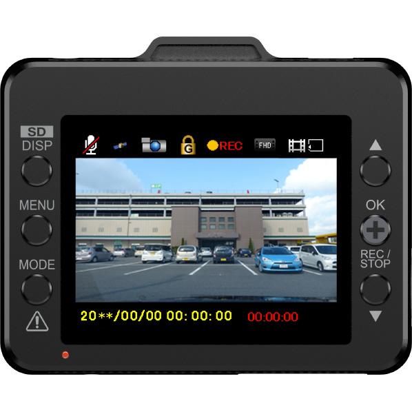 ユピテル 前後2カメラ型ドライブレコーダー DRY-TW7600D [DRYTW7600D]【RNH】