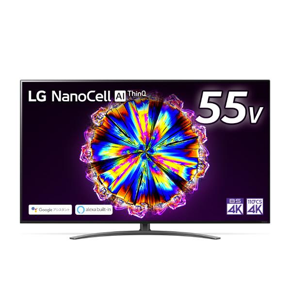 LG電子 55V型4Kチューナー内蔵4K対応液晶テレビ NanoCell 55NANO91JNA [55NANO91JNA]【RNH】