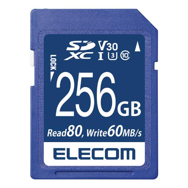 エレコム SDXCメモリカード(UHS-I 対応・256GB) MF-FS256GU13V3R [MFFS256GU13V3R]【BFPT】