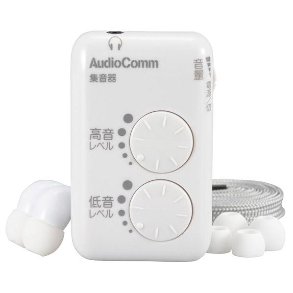周囲の音がはっきり聴こえる。 オーム電機 集音器 AudioComm MHA-327S-W [MHA327SW]