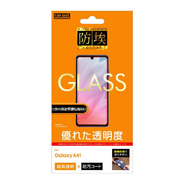 新作 人気 優れた透明度 マート レイアウト Galaxy A41用ガラスフィルム 防埃 10H BSCG RTGA41FBSCG 光沢 ソーダガラス RT-GA41F