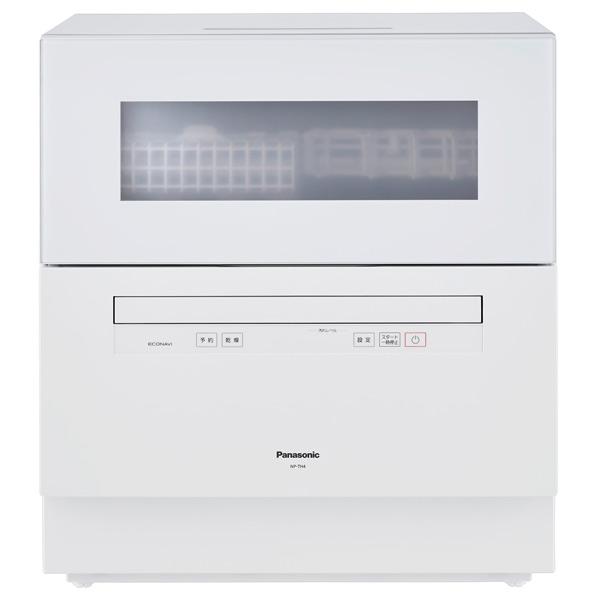あんしん延長保証対象 予約販売 ストリーム除菌洗浄 80℃すすぎ の出来る食器洗い乾燥機 パナソニック NP-TH4-W 贈答品 食器洗い乾燥機 ホワイト NPTH4W RNH