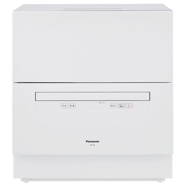 あんしん延長保証対象 ストリーム除菌洗浄 割引 シンプル機能の食器洗い乾燥機 ふるさと割 パナソニック 食器洗い乾燥機 NP-TA4-W NPTA4W ホワイト RNH