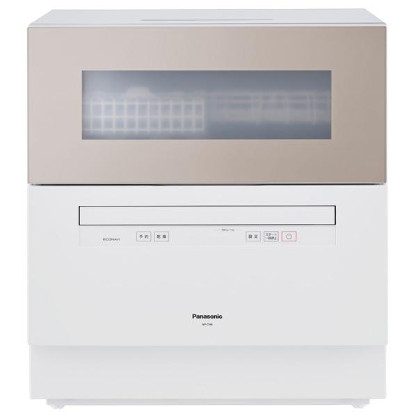 あんしん延長保証対象 特売 ストリーム除菌洗浄 80℃すすぎ の出来る食器洗い乾燥機 新色追加 パナソニック NPTH4C サンディベージュ RNH NP-TH4-C 食器洗い乾燥機