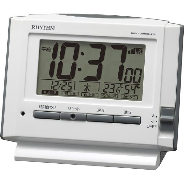 電子音アラーム 4段階に変化 リズム時計 フィットウェーブD222 目覚まし時計 白 SPPS RHYTHM 8RZ222SR03 完全送料無料 《週末限定タイムセール》